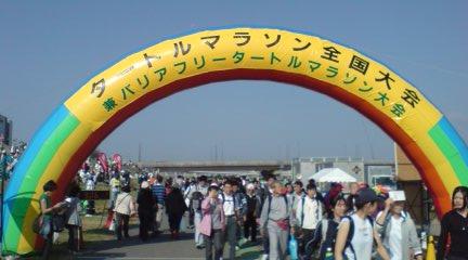 20081019arakawa2.jpg