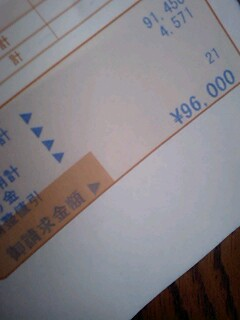 20071203152708