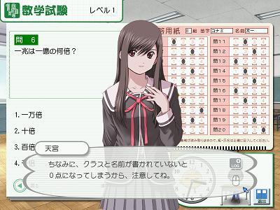 tokimeki001.jpg