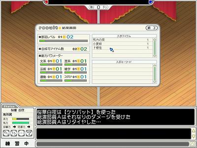 tokimeki006.jpg