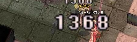 ジョブ67