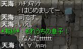 Σ(゚△゚;≡;゚△゚) !?