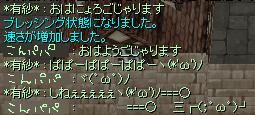ヽ(*'ω')ノ