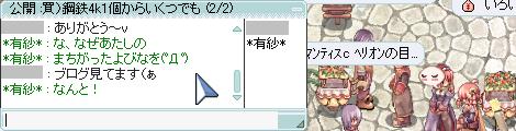 ありがとうございますー!ヽ(*'ω')ノ