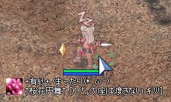 あらやだ(n'ω'`)