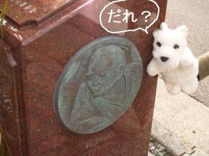 ♪だれ??♪