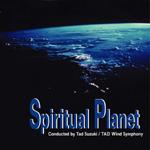 Spirituar Planet
