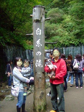 軽井沢09年9月 207