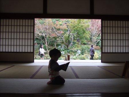 2009.11大阪・京都 050