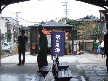 2009.11大阪・京都 149