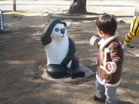 日岡山公園 019