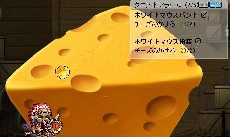 チーズ倉庫