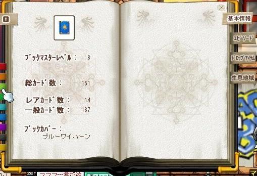 level6.jpg