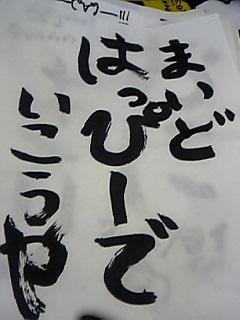 04-12-16_12-21.jpg