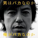 0509_j.jpg