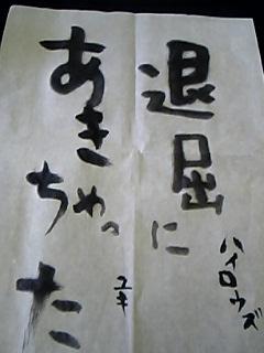 06-01-12_10-16.jpg