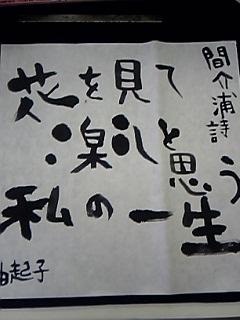 20051215102704