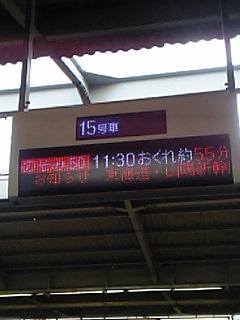 20051222122112