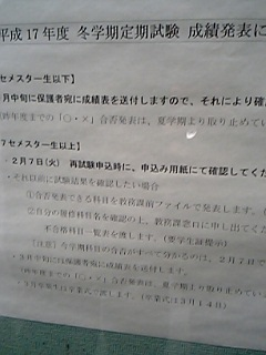 20060119155709