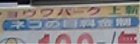 20060210003653.jpg