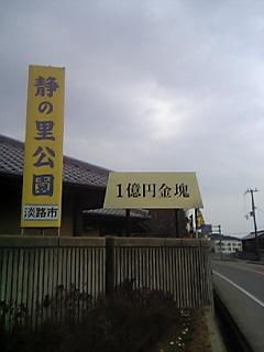 20060323144545