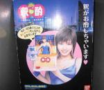 140_4006-syaku.jpg