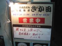 20060412063815.jpg