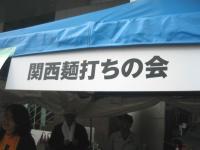 20060501054452.jpg