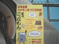 20060507225018.jpg