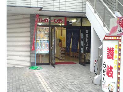 20060703220751.jpg