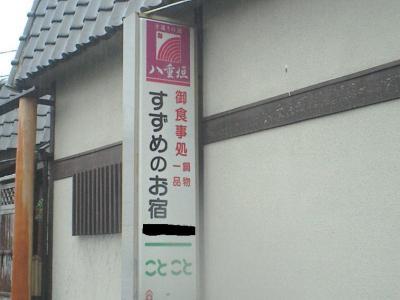 20060705232931.jpg