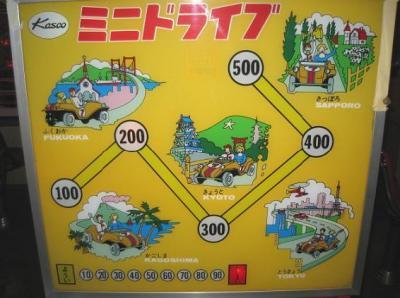 20060715051910.jpg
