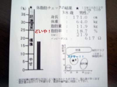 20060804171253.jpg