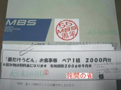 20060810222217.jpg