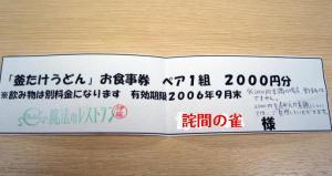 20060929192334.jpg