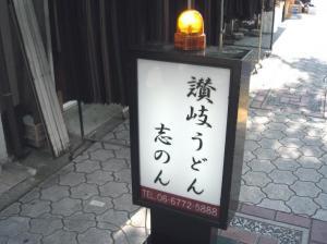 20060930164946.jpg