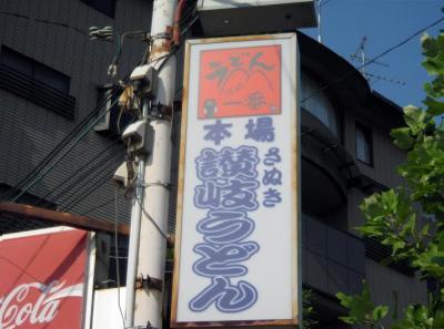 20061104061059.jpg