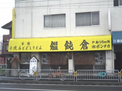 20061111201646.jpg