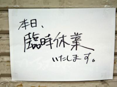 20061112202749.jpg