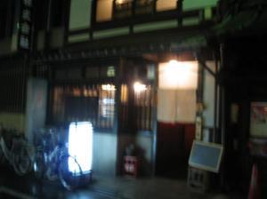 20061119023254.jpg