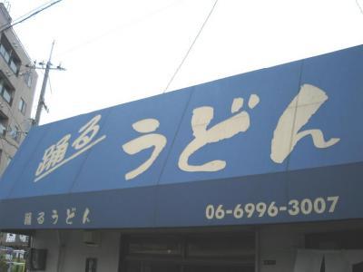 20061123170605.jpg