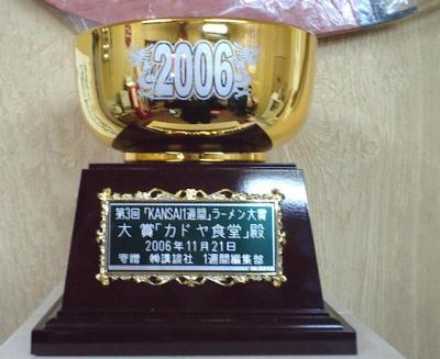 20061125070344.jpg