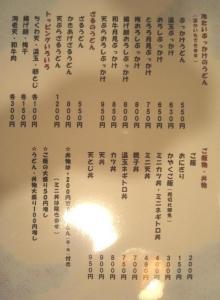 20061127083805.jpg