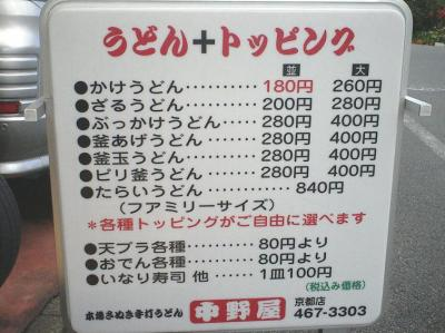 20061130224001.jpg