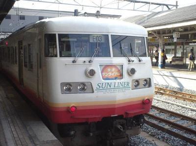 20061202145115.jpg
