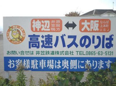 20061202145706.jpg