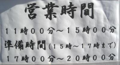 20061203144253.jpg
