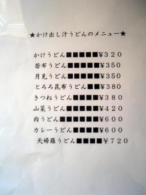 20061203144306.jpg