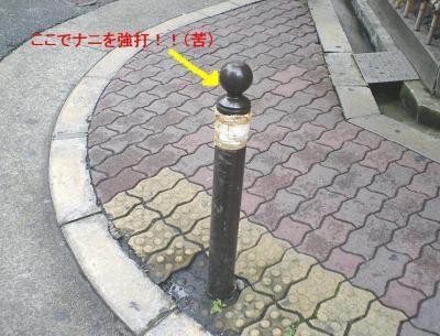 20061212013536.jpg