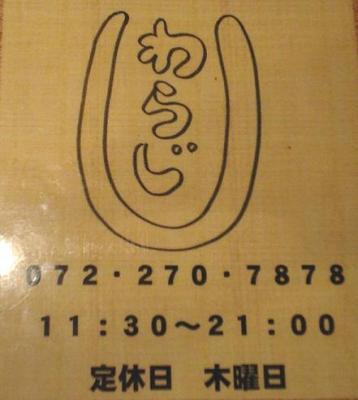 20061212230317.jpg